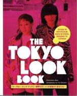 英文版 トーキョー・ルック・ブック - The Tokyo Look Book <br>フェロメナ・キート