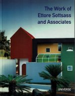 The Works of Ettore Sottsass and Associates <br>エットレ・ソットサス