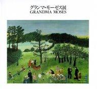 生誕130年記念 グランマ・モーゼス展 <br>図録