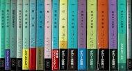 ダルジール警視シリーズ16冊+短編集『パスコーの幽霊』=17冊セット <br>《ハヤカワ・ポケット・ミステリ》 <br>レジナルド・ヒル