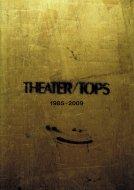 THEATER TOPS 1985-2009 さよならシアタートップス 最後の文化祭 <br>パンフレット