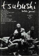 Tsubushi Butoh Journal No.4 Fall 1991 <br>潰し 舞踏ジャーナル <br>日本語訳小冊子付