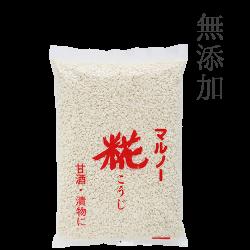 米こうじ<br />《400g》(袋)