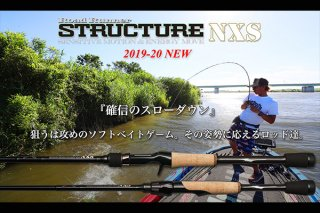ノリーズ ロードランナーストラクチャーNXS STN6100H-St