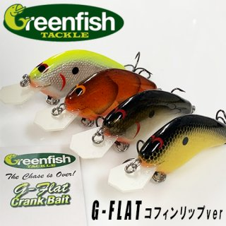 Greenfish Tackle/G Flat Crankbait コフィンリップver<img class='new_mark_img2' src='https://img.shop-pro.jp/img/new/icons25.gif' style='border:none;display:inline;margin:0px;padding:0px;width:auto;' />
