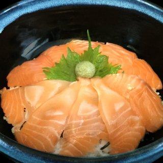 【冷凍】サーモン丼(具材)10切5個セット、わさび、特製タレ付き