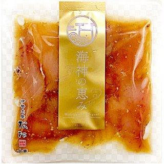 【冷凍】漬けびんちょうマグロ丼(具材)、わさび、特製タレ付き