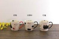 猫3兄弟マグカップ