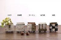 リスの木食器工房 ミニ植木鉢 小