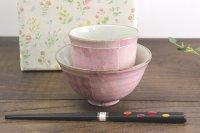 色十草ピンク 飯碗湯呑セット