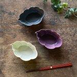 翠 雲形鉢
