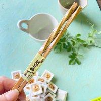 まぜやすい納豆箸