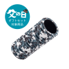 <img class='new_mark_img1' src='https://img.shop-pro.jp/img/new/icons29.gif' style='border:none;display:inline;margin:0px;padding:0px;width:auto;' />父の日 フォームローラー Smoke (マスク・ポップソケッツ付)