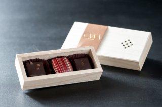 ショコラ3ヶ箱|ショコラセット