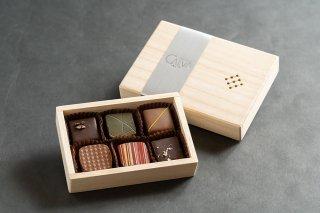 ショコラ6ヶ箱|ショコラセット