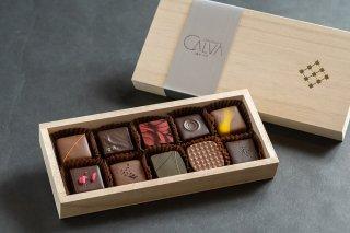 ショコラ10ヶ箱 ショコラセット