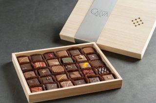 ショコラ30ヶ箱|ショコラセット