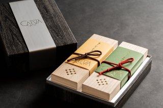 栗きんとんショコラ、てりーぬ抹茶2本箱セット(ショコラトリーカルヴァ 北鎌倉 門前 限定商品)