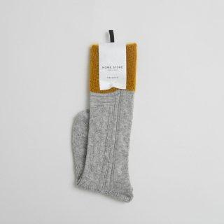 STAMP AND DIARY HOMESTORE x TRICOTE | 凸凹ケーブルミックスソックス (gray x mustard)  | スタンプアンドダイアリー トリコテ