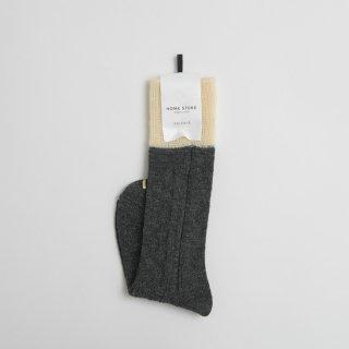STAMP AND DIARY HOMESTORE x TRICOTE | 凸凹ケーブルミックスソックス (charcoal x off white)  | スタンプアンドダイアリー トリコテ