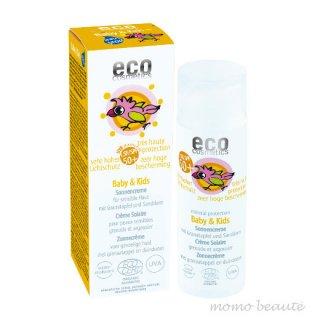 エココスメティクス<br>ベビー&キッズ サンクリーム LSF50+ 50ml