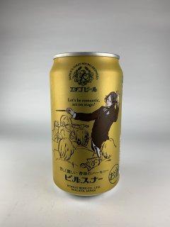 エチゴ ピルスナー 缶 350ml エチゴビール