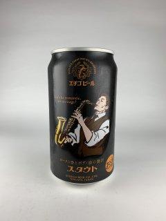 エチゴ STOUT(スタウト)缶 350ml エチゴビール