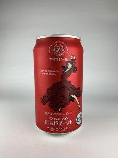エチゴ プレミアム レッドエール 缶 350ml エチゴビール