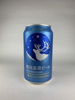 小麦のビール 缶 350ml 銀河高原ビール