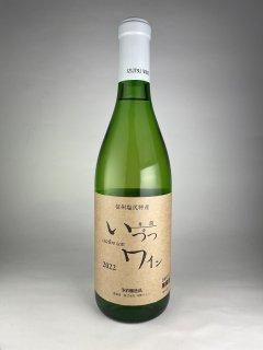井筒ワイン 白 (甘) 720ml