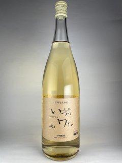 井筒ワイン 白(辛) 1800ml