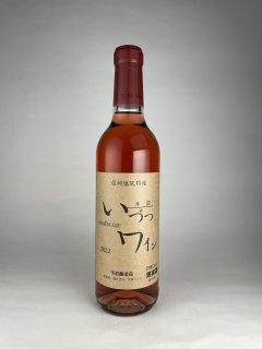 井筒ワイン ロゼ 360ml