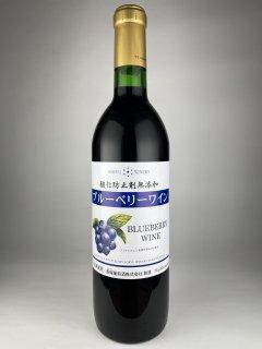 蒼龍 野生種ブルーベリーワイン 720ml