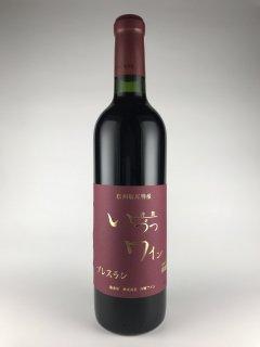 井筒ワイン プレスラン 赤 720ml