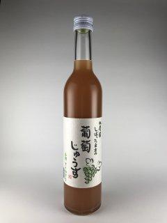 しぼったままの葡萄じゅうす ナイヤガラ 500ml