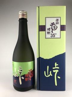 そば焼酎 峠 35 橘倉酒造 720ml