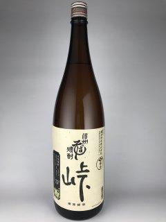 そば焼酎 峠 25 橘倉酒造 1800ml