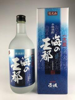 海の王都 玄海酒造 720ml