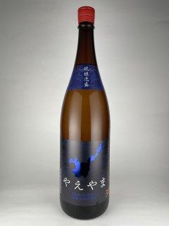 八重山 請福酒造 1800ml