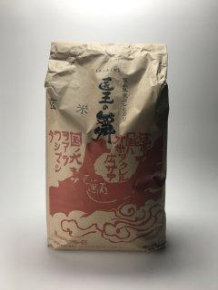 医王の舞 玄米 5kg