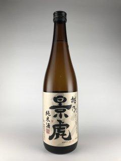 越乃景虎 純米酒 諸橋酒造 720ml