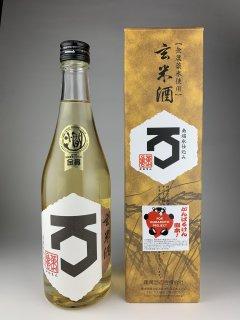 玄米酒 500ml 亀萬酒造 ★自然酒 農薬・化学肥料不使用米
