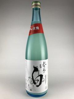 春玉の白 末廣酒造 720ml