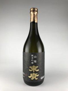 山廃純米吟醸 末廣 720ml 末廣酒造