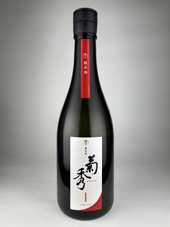 菊秀 純米酒 橘倉酒造 720ml