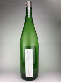 にいだしぜんしゅ 純米吟醸 1800ml 仁井田本家 ★自然酒 農薬・化学肥料不使用米