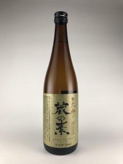 蔵の素 大和川酒造店 720ml