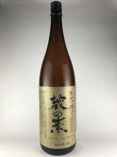 蔵の素 大和川酒造店 1800ml