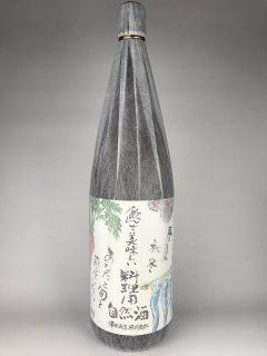 特撰 料理用自然酒 澤田酒造 1800ml