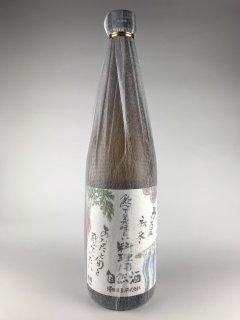特撰 料理用自然酒 澤田酒造 720ml